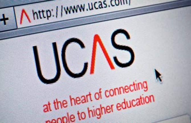 Αίτηση UCAS
